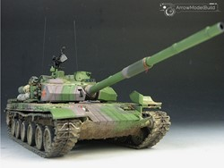 Picture of Type 99 Tank Built & Painted 1/35 Model Kit